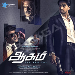 Aagam songs