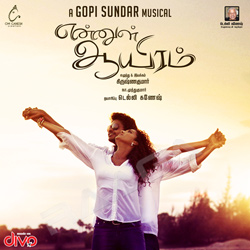 Listen to Uyiril songs from Ennul Aayiram