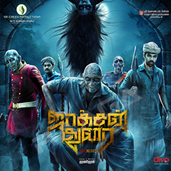 Listen to Yethetho songs from Jackson Durai