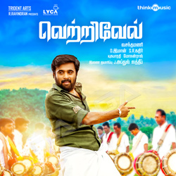 Listen to Adiye Unna Paathida songs from Vetrivel