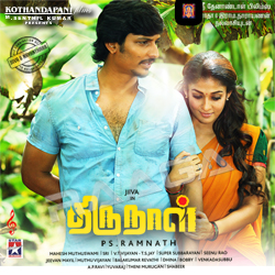 Thirunaal songs