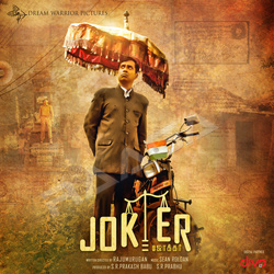 Listen to Chellamma songs from Joker