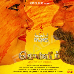 Listen to Velli Nilave songs from Kollidam
