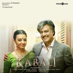 Listen to Thoondil Meen songs from Kabali