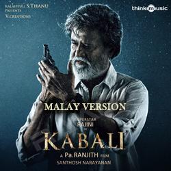 Listen to Membara (Neruppu Da Malay Version) songs from Kabali (Malay Version)