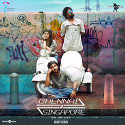 Listen to Texas Pogiraen (Karaoke) songs from Chennai 2 Singapore