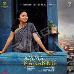 அம்மா கணக்கு songs