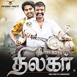 Thilagar songs