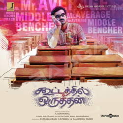 Listen to Nee Indri songs from Kootathil Oruthan