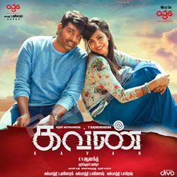 Listen to Happy New Year songs from Kavan
