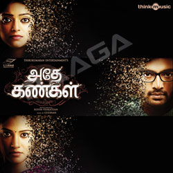 Listen to Ponapokkil songs from Adhe Kangal