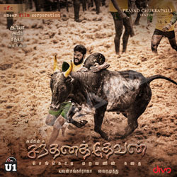 Listen to Jallikattu songs from Santhanathevan