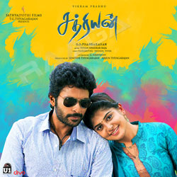 Listen to Maina Rendu songs from Sathriyan