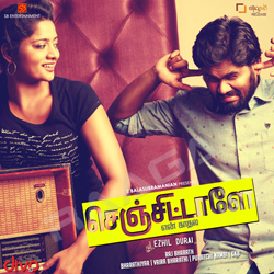 Listen to Play Girl songs from Senjittale En Kadhala