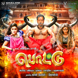 Listen to Adi Podi Sandali songs from Pottu