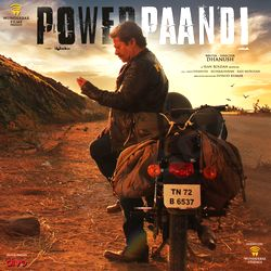 The Mass Of Power Paandi - Soorakaathu songs