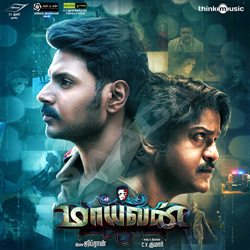 Listen to Bodhai Poo songs from Maayavan