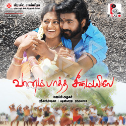 Vaanam Paatha Seemailea songs