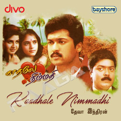 Listen to Vitha Vithama Soap songs from Kaadhale Nimmadhi