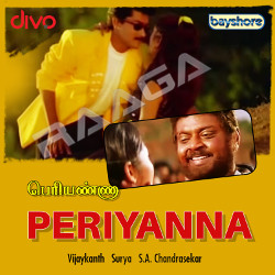 Listen to Nilave Nilave (Pathos) songs from Periyanna