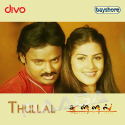 Thullal songs