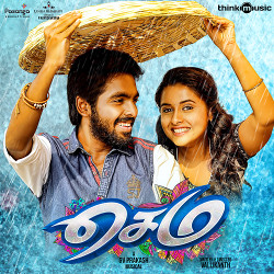 Listen to Vechu Senjachu songs from Sema