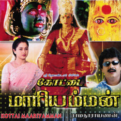 Listen to Vellai Malar songs from Kottai Mariyamman