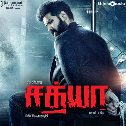 Listen to Yavvana - Reprise songs from Sathya