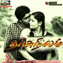 Tharisu Nilam songs