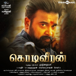 Listen to Raga Raga Ragalada songs from Kodiveeran