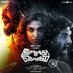 Listen to Kadhalikathey songs from Imaikkaa Nodigal