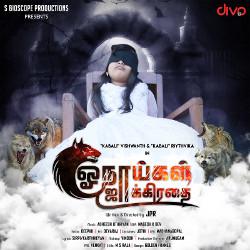 Onaaigal Jakkiradhai songs