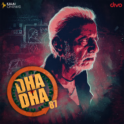 Listen to Ne Vilagi songs from Dha Dha 87