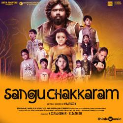 சங்கு சக்கரம் songs