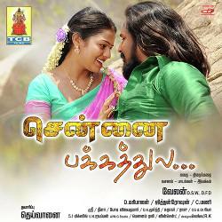 Chennai Pakkathila songs