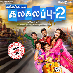 Listen to Karakudi Ilavarasi songs from Kalakalappu 2