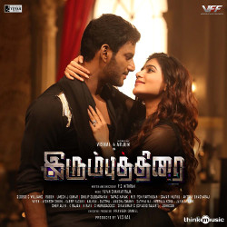 Listen to Athiradi songs from Irumbuthirai