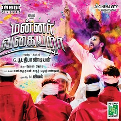 Listen to Mannar Mannar songs from Mannar Vagaiyara