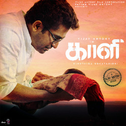 Listen to Amma Alugiren songs from Kaali