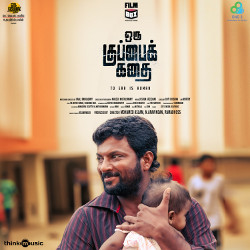 Listen to Mazhai Pozhindhidum songs from Oru Kuppai Kathai