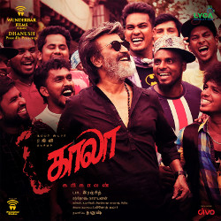 Listen to Theruvilakku songs from Kaala