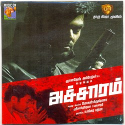 Listen to En Veetuku Oru Devathai songs from Achchaaram