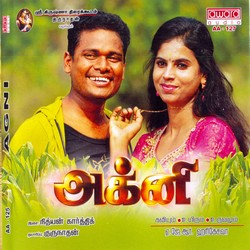 Agni songs
