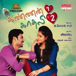 Listen to Konja Neram songs from Kannan 1 Kaadhali 2