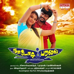 Listen to Amma Endru songs from Nadodi Paravai