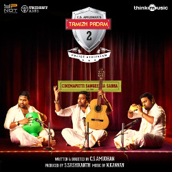 Listen to En Nadanam songs from Tamizh Padam 2