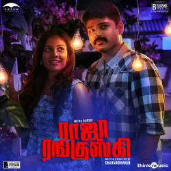 Listen to Shadow Theme songs from Raja Ranguski