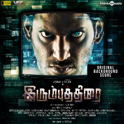 Listen to The Scorpion And The Thief songs from Irumbuthirai (OST)