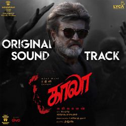 Kaala (OST) songs