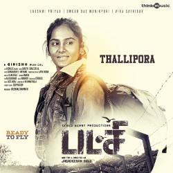 Listen to Thallipora songs from Pakshi